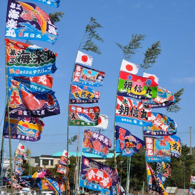平成30年 三宅島「船祝い」のお知らせ