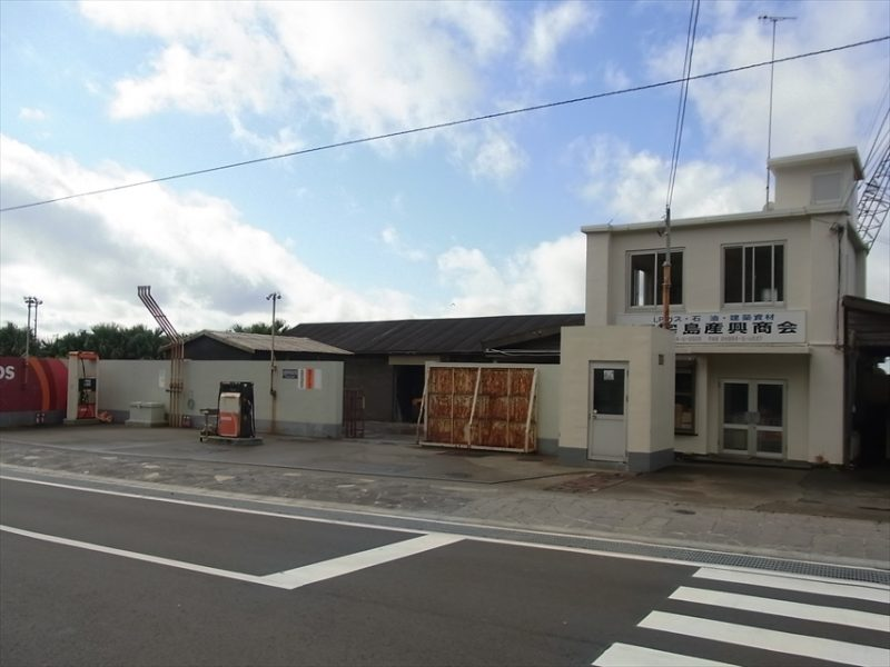 三宅島三興商会