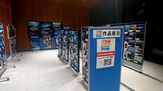 フォトコン2016作品展示 in ここぽーと