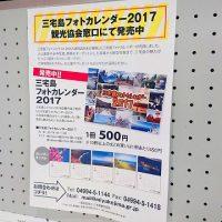 フォトコン展示03