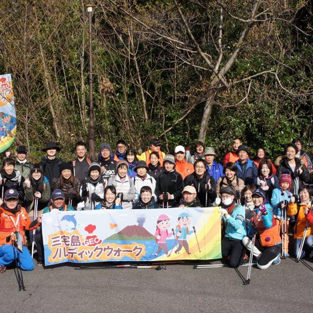 【開催報告】2月25日(土) 三宅島GEOノルディックウォークツアー