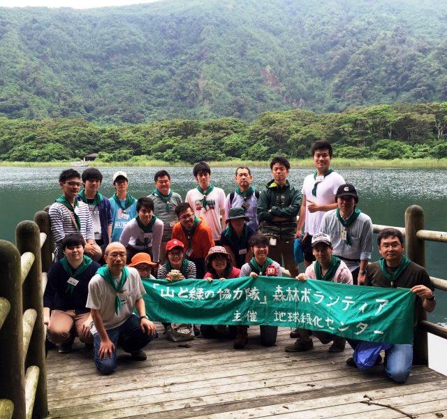 10/6(金)夜発~8(日)三宅島復興森林づくり交流ボランティアツアー実施しました。