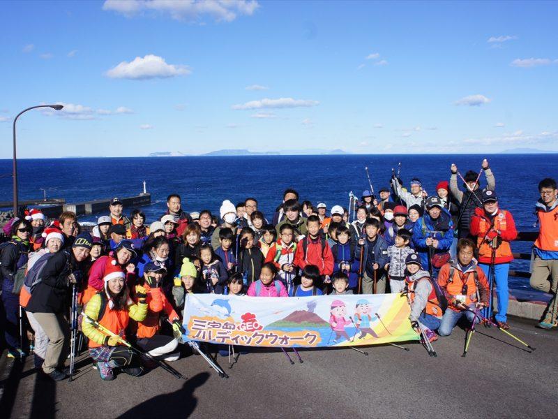【開催報告】第4回 三宅島GEOノルディックウォーク