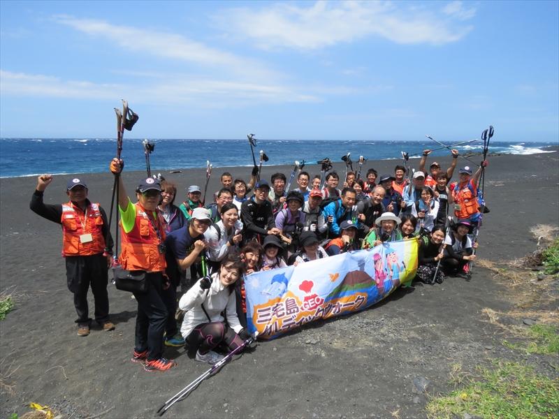 【開催報告】第5回 三宅島GEOノルディックウォーク