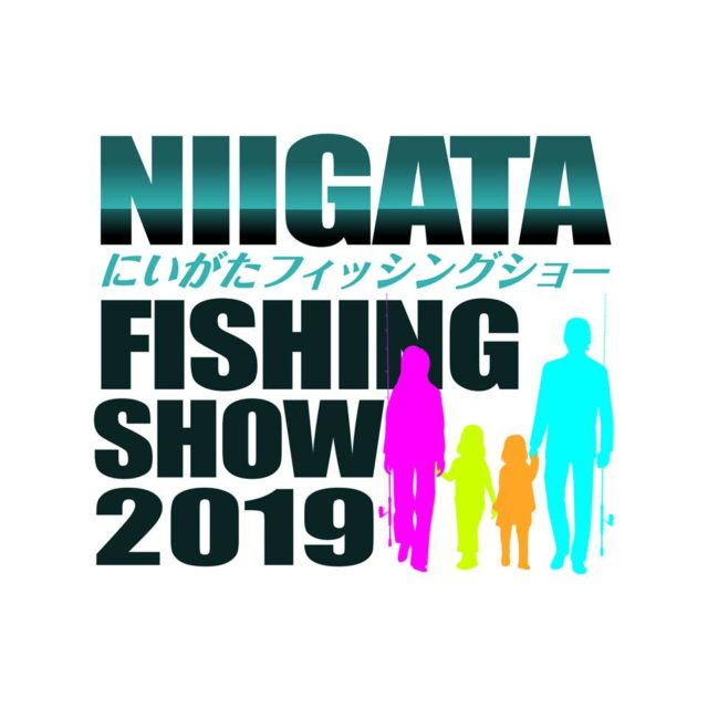 ◆にいがた FISHING SHOW 2019に出展します◆