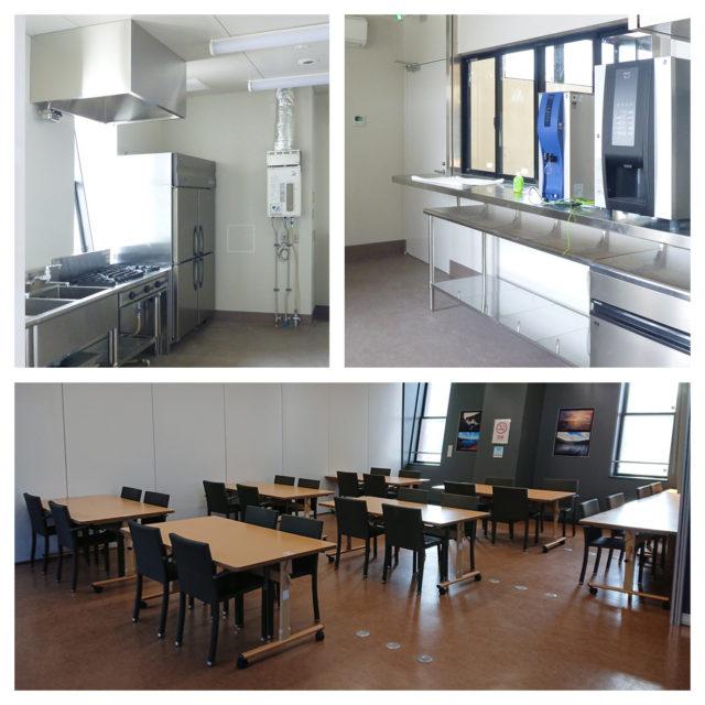 ここぽーと2F 厨房施設の運営事業者を募集します。
