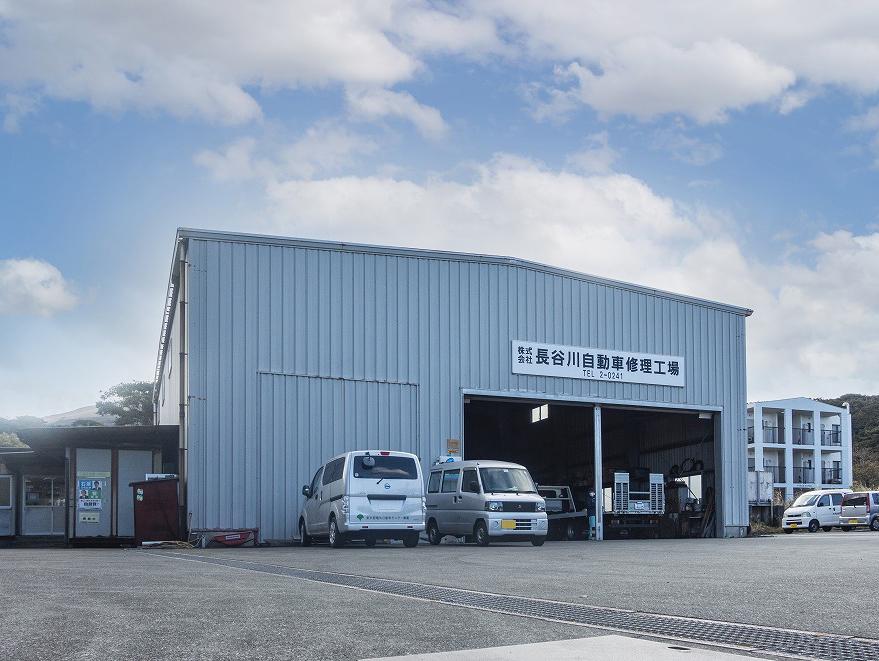 三宅島自動車修理工場