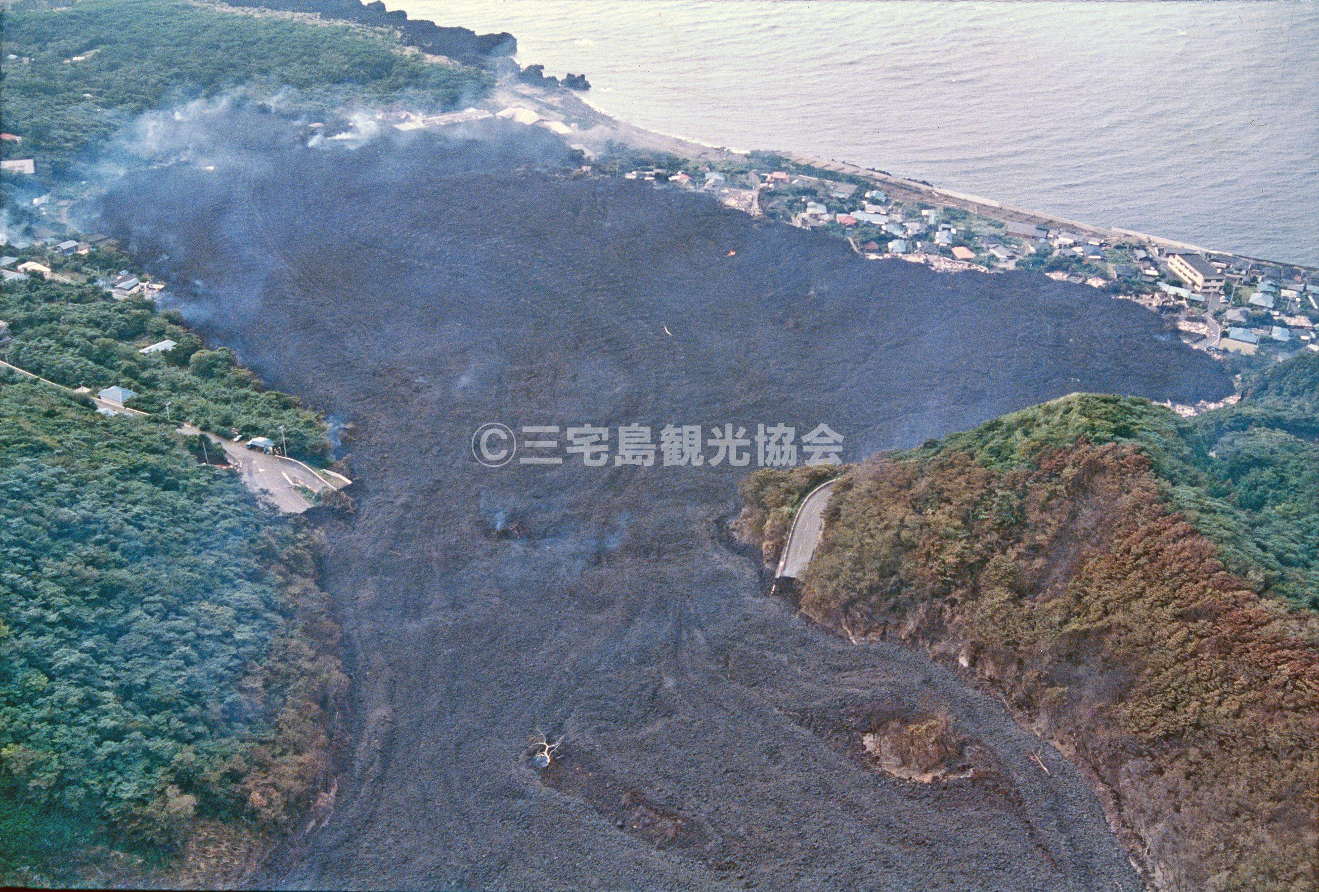 【1983(昭和58)年噴火】 阿古温泉郷に流れ込む溶岩
