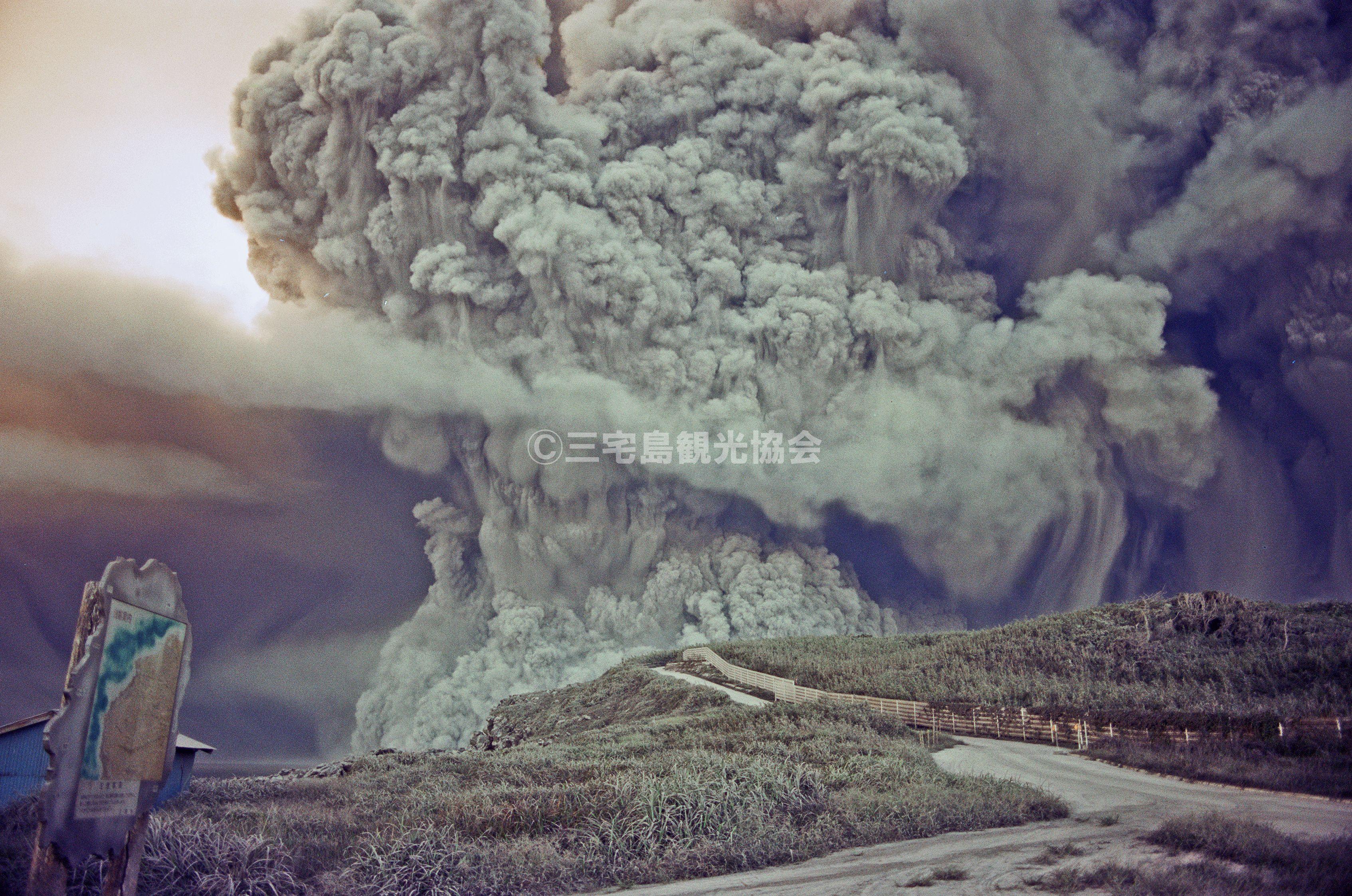 【2000(平成12)年噴火】 伊豆岬から見る噴煙・3