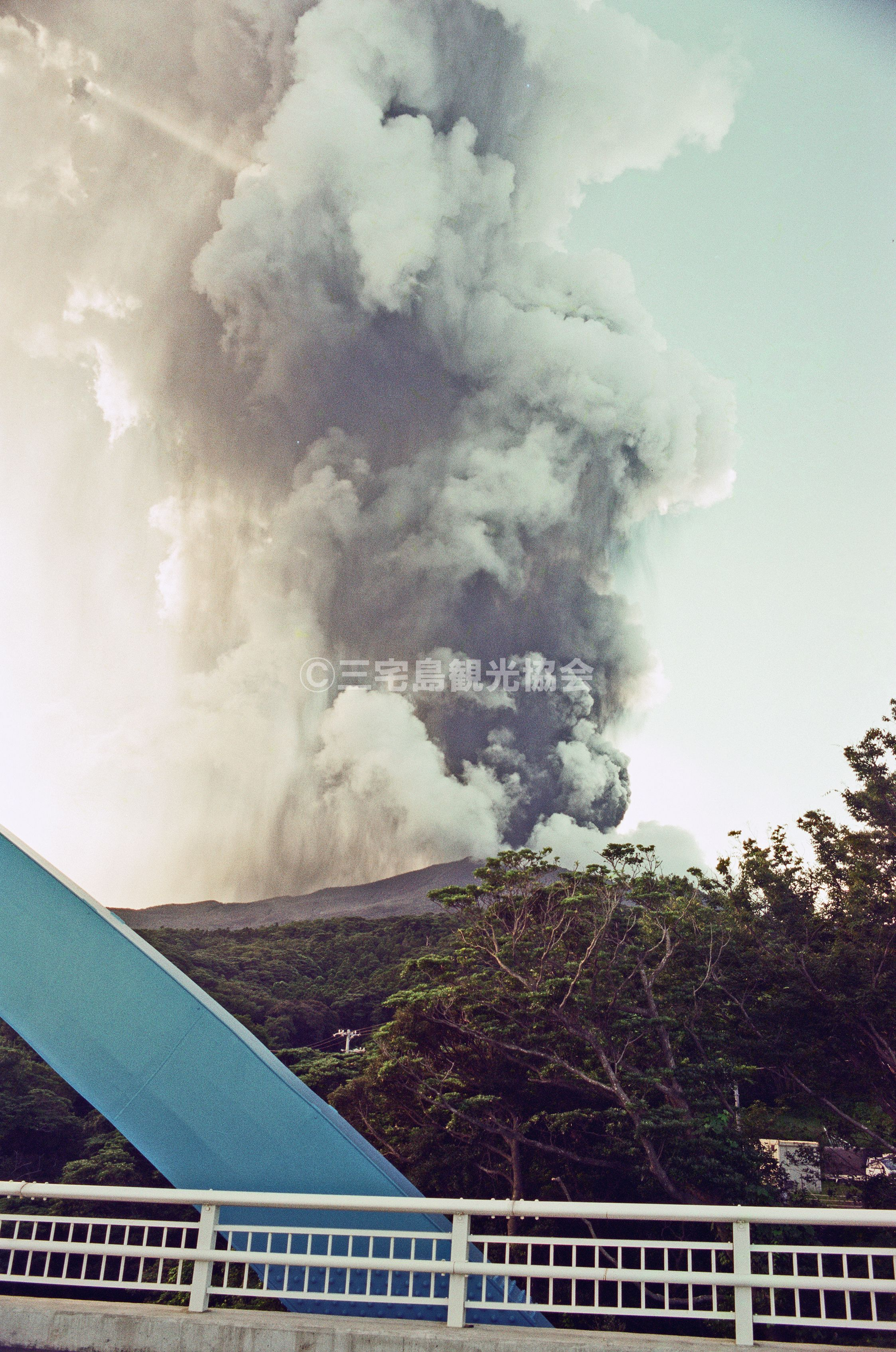 【2000(平成12)年噴火】 友地橋から見る噴煙・1
