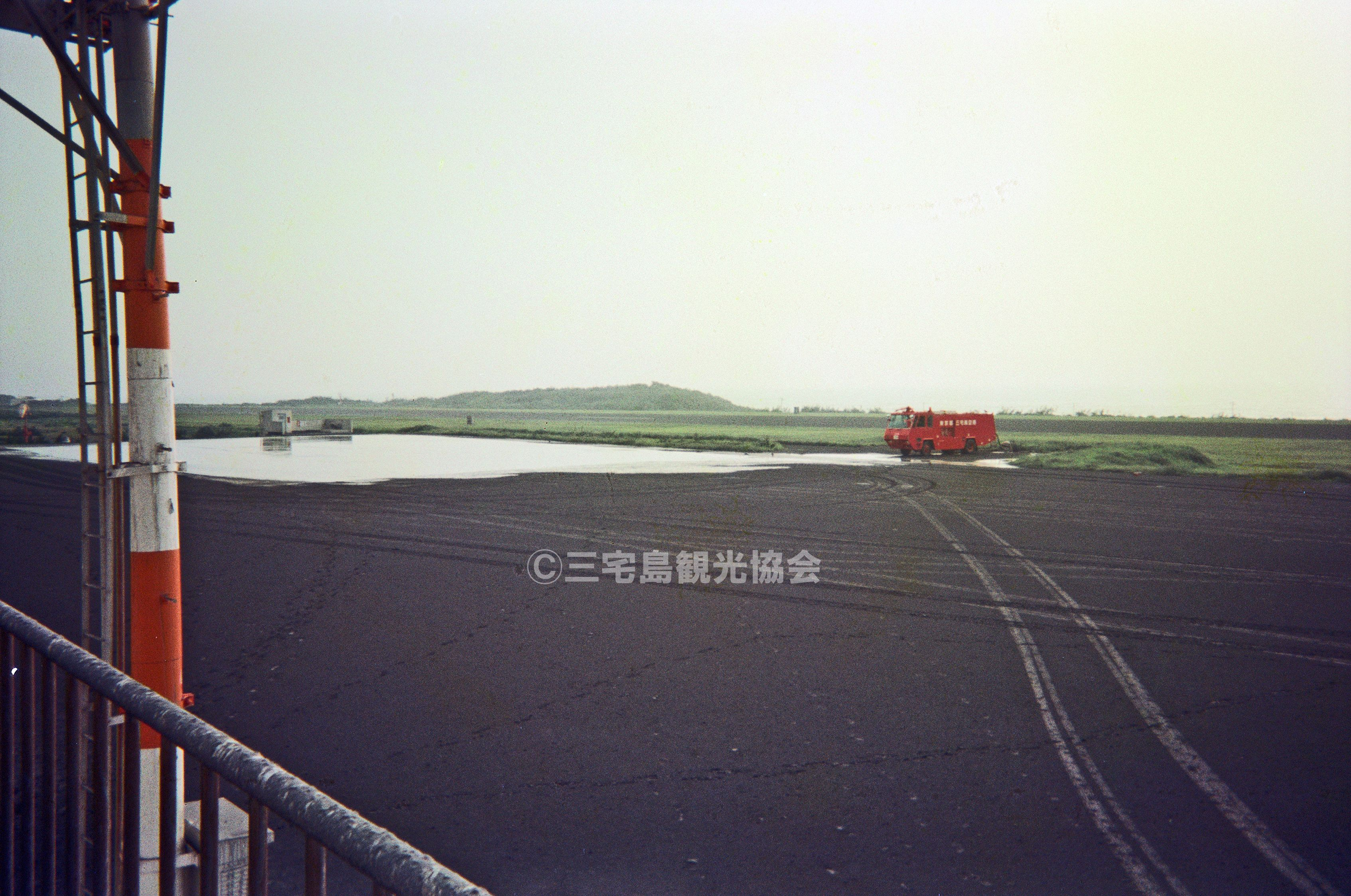 【2000(平成12)年噴火】 降灰した三宅島空港