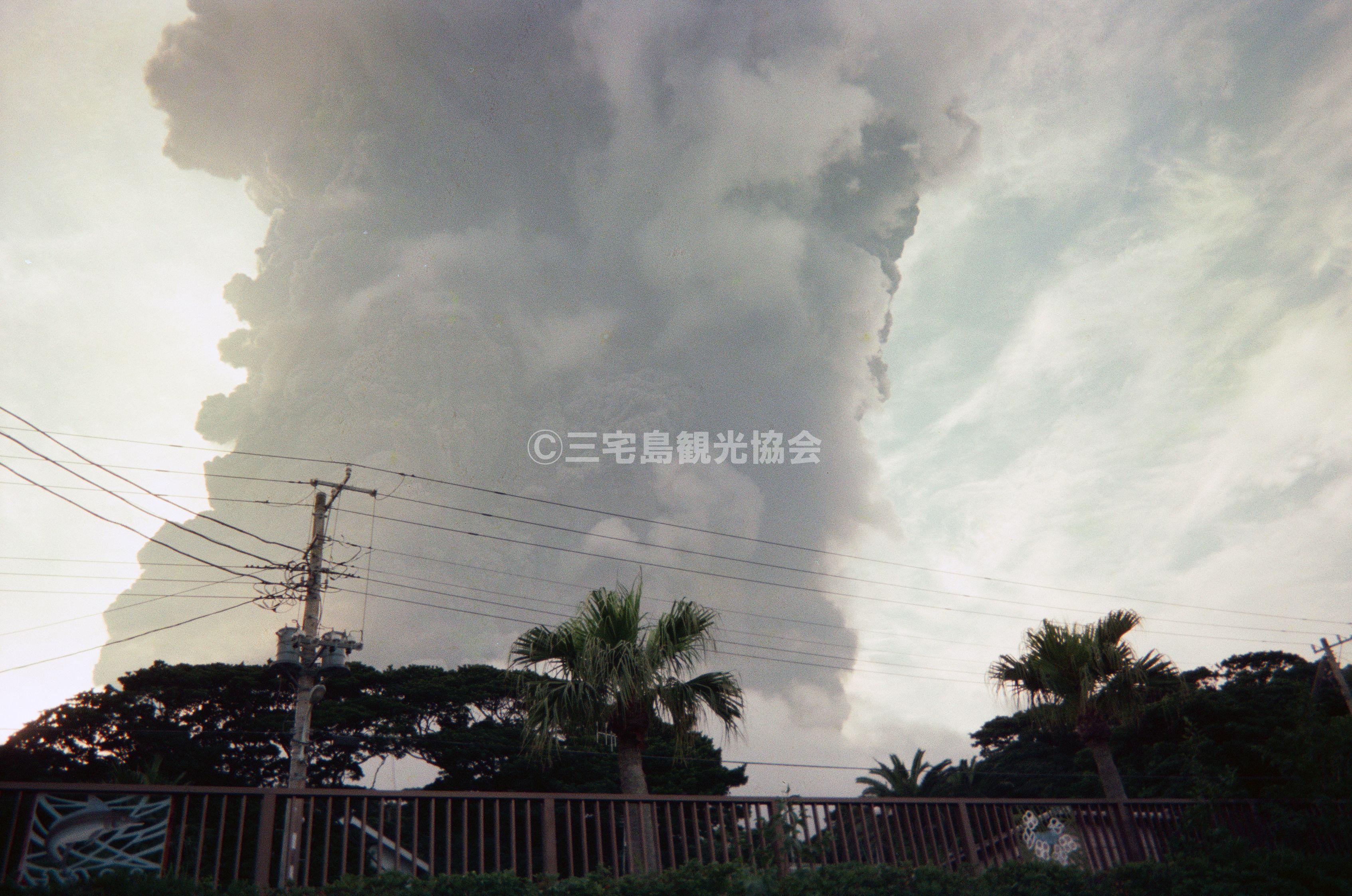 【2000(平成12)年噴火】 三宅島空港から見る噴煙・1