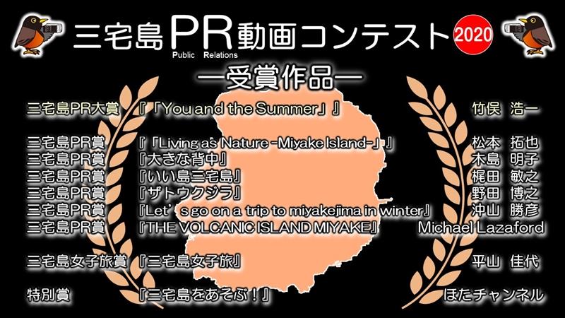 pr_award_0308_r