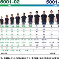 Tシャツ 5001